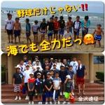 石川TV旗争奪大会に参加しましたァ!! 2017/07/29・30